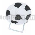 Skládací dětské křeslo Fotbal