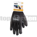 Elastické rukavice 8/M 21060