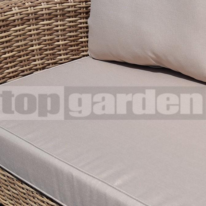 ratanov n bytok harmony natur quatro. Black Bedroom Furniture Sets. Home Design Ideas