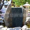 Kamenná fontána WF60